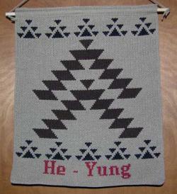 He Yung ~ Hupa Greeting Wallhanging ~ Friendship Design
